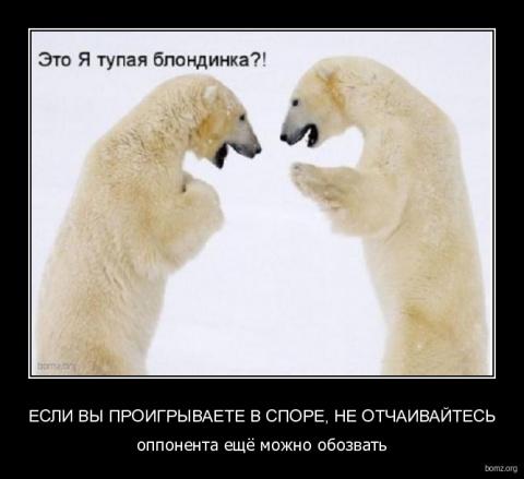 """Не про """"укропов"""" !-так... по…"""