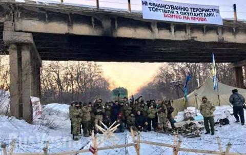 Блокада Донбасса приведет к …
