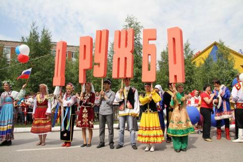 Почему тема дружбы народов была актуальна только при СССР?