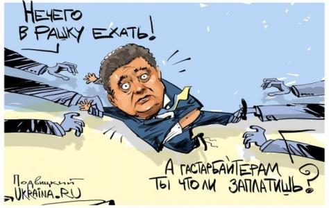 Что кроется за визовым режимом с РФ