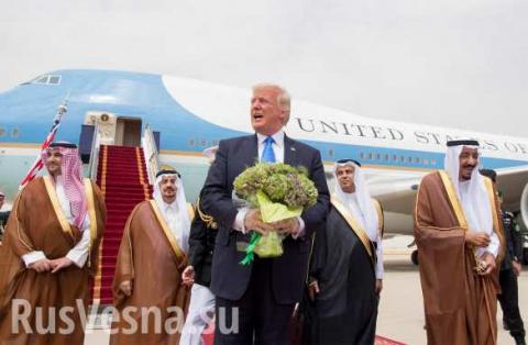 Визит Трампа в Саудовскую Ар…