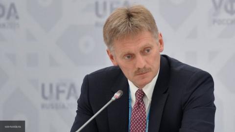 Кремль встал на защиту высту…