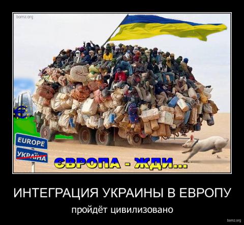 Россия не просчитала цену оккупации Крыма: Европа готова к дальнейшему введению санкций, - МИД Польши - Цензор.НЕТ 9539
