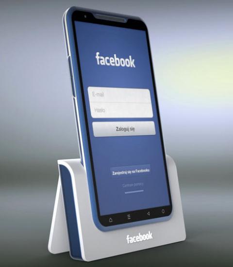 Реклама в новостях поможет Facebook заработать