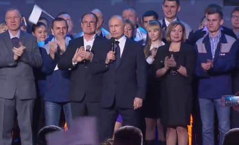Путин объявил об участии в выборах президента России