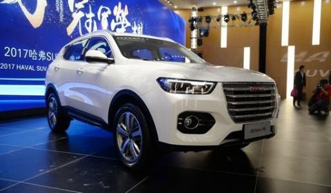 Китайский народный автомобил…