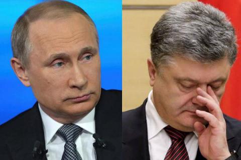 В Киеве призвали перестать п…