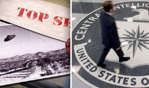 ЦРУ и НЛО: От наблюдения за …
