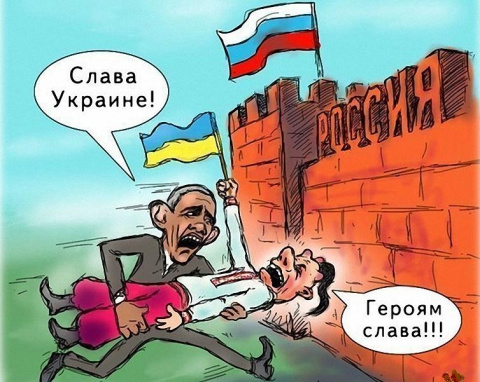 """Украина """"немножко беременна""""…"""