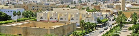 МИР ВОКРУГ. Тунис: вопросы б…