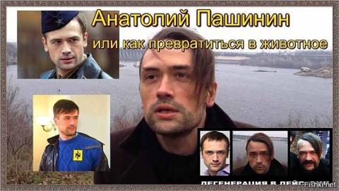 Владимир Скачко — Бесславный…