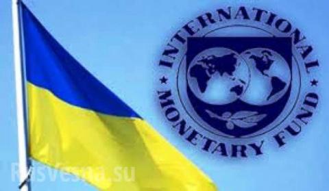 $1 млрд для Украины: кто помешает Киеву получить деньги?