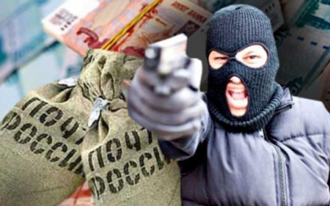 Екатеринбург: страшное убийс…