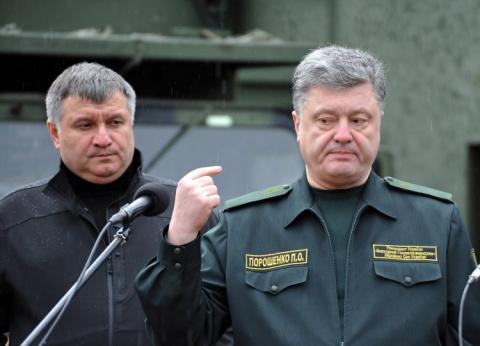 Депутат Рады рассказал о кон…