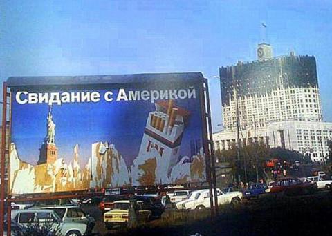 Евгений Спицын: Сравнение 90…
