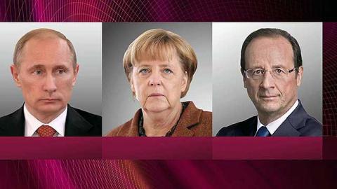 Германия, Россия и Франция п…