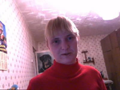 наташа холмогорова