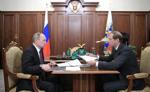 Рабочая встреча с Министром промышленности и торговли Денисом Мантуровым