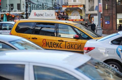 «Яндекс» запускает новую сис…