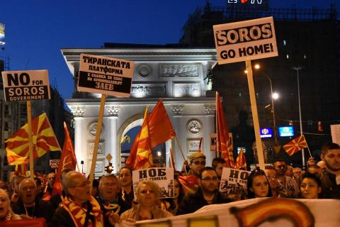 Сорос, иди домой!: спонсор «цветных» революций потерял поддержку Госдепа