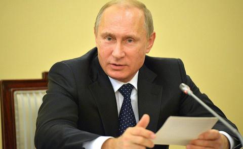Президент России провёл теле…