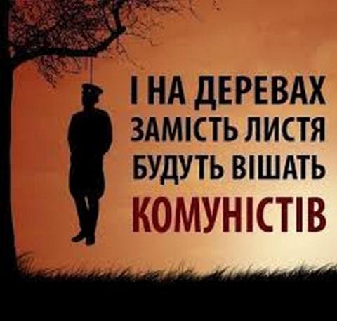 Боевой гопак для беглого «коммуниста». Виктор Попович
