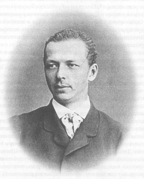 Князь Владимир Петрович Мещерский