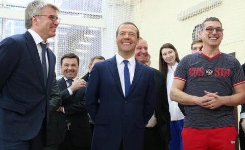 Дмитрий Медведев считает доп…