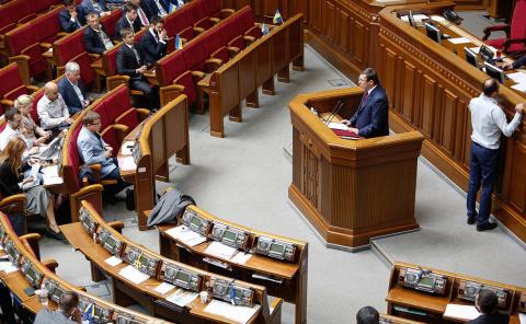 Реинтеграция Донбасса - хитр…