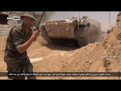 Армия Сирии начала новую наступательную операцию на позиции террористов