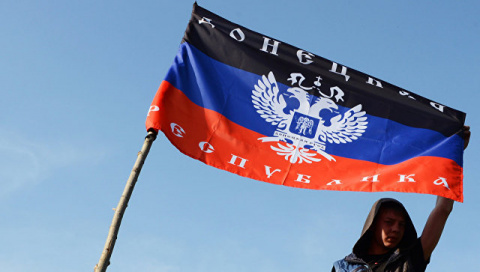 В ДНР объявили о создании нового государства Малороссии