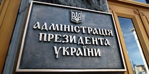 «Нормандская четверка» соберется на личную встречу в августе — администрация Порошенко
