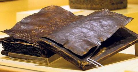 В Турции обнаружили библию, …