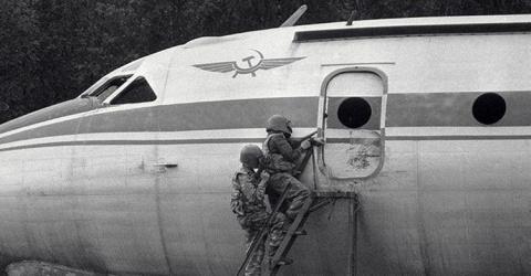 Самый страшный теракт в истории СССР