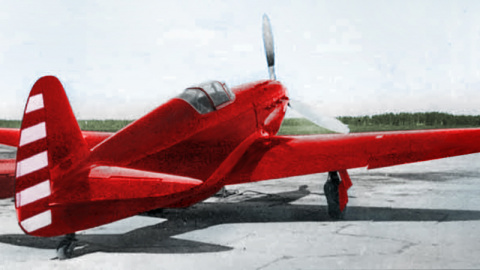 Летные испытания на прочность