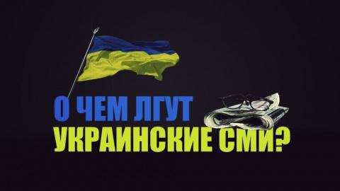 Курам на смех: бесполезная работа «улучшает» имидж Украины