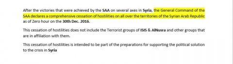 РФ сократит группировку в Сирии