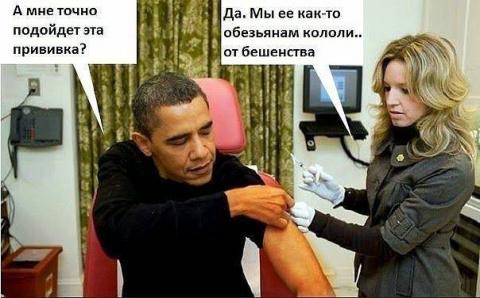 Жесткая политическая сатира и юмор..