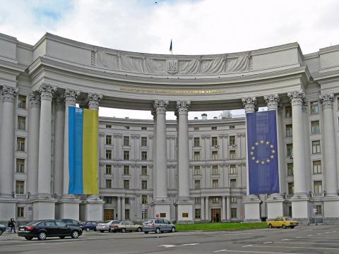 Глава МИД Украины «не совсем…