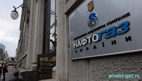 Украинские власти гарантируют транспортировку российского газа в страны ЕС по своей ГТС