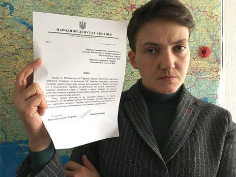 Савченко отказалась от депут…