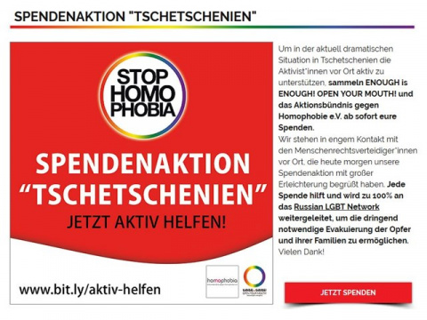 «Гуманитарная» операция: в Европе собирают деньги на эвакуацию чеченских геев