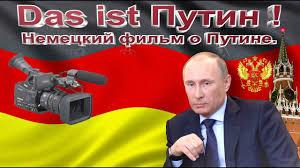 Храни боже Свою Россию! Одна она у тебя такая.