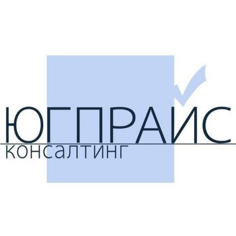 ООО ЮгПрайсКонсалтинг