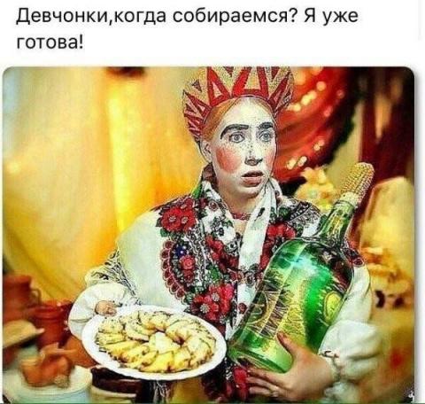 Чисто женское...)))