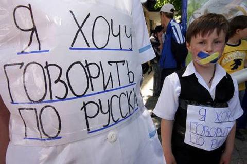 Обращение к русскоязычным жи…