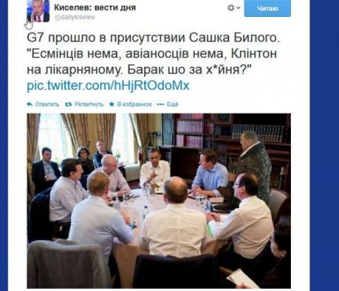 http://mtdata.ru/u5/photo464D/20079623979-0/big.jpeg#20079623979