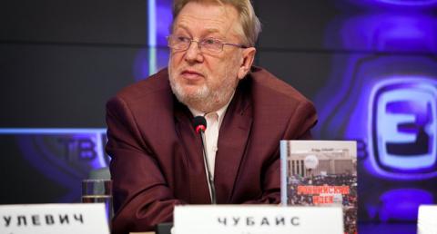 Игорь Чубайс: в Америке терпеть обман России не намерены