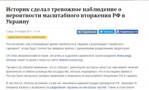 А Украина всё так и мечтает …