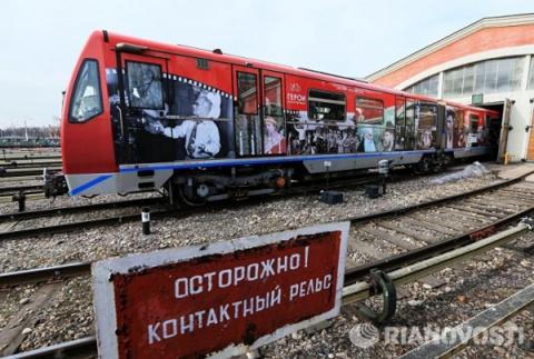 Московское метро: прошлое уж…